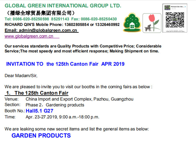 The 125th invitation to CAC Fair-Global Green Trading Co.,Ltd.